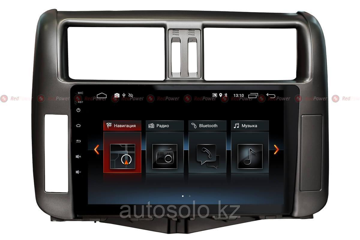 Автомагнитола для Toyota Prado 150 Redpower 30065 IPS ANDROID 8