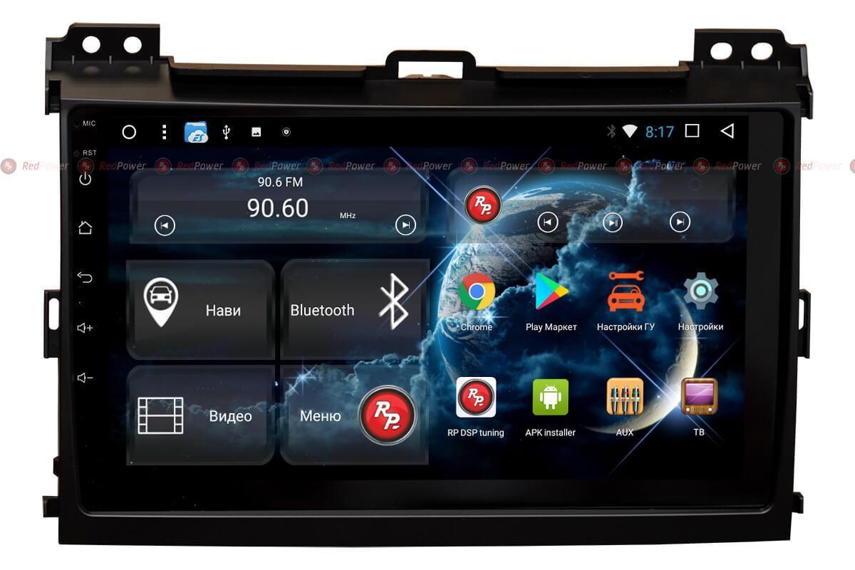 Автомагнитола для Toyota LC prado 120 RedPower 31182 R IPS DSP ANDROID 7