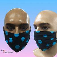 Трехслойная многоразовая защитная гигиеническая маска из 100% хлопка