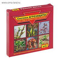 Система Агрозащиты №1 для сада от вредителей и болезней «Ранняя весна»