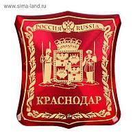 Магнит-герб «Краснодар»