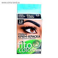 Стойкая крем-краска для бровей и ресниц Fito color, цвет графит (на 2 применения), 2х2 мл