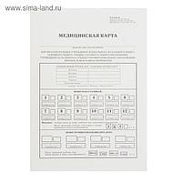 Медицинская карта ребенка для поступления в детский сад и школу