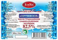 Масло сладко-сливочное несоленое традиционное 82.5% 500 гр