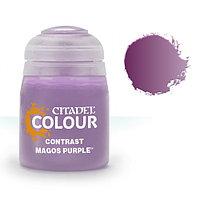 Contrast: Magos Purple (Контраст: Магос пурпурный). 18 мл.