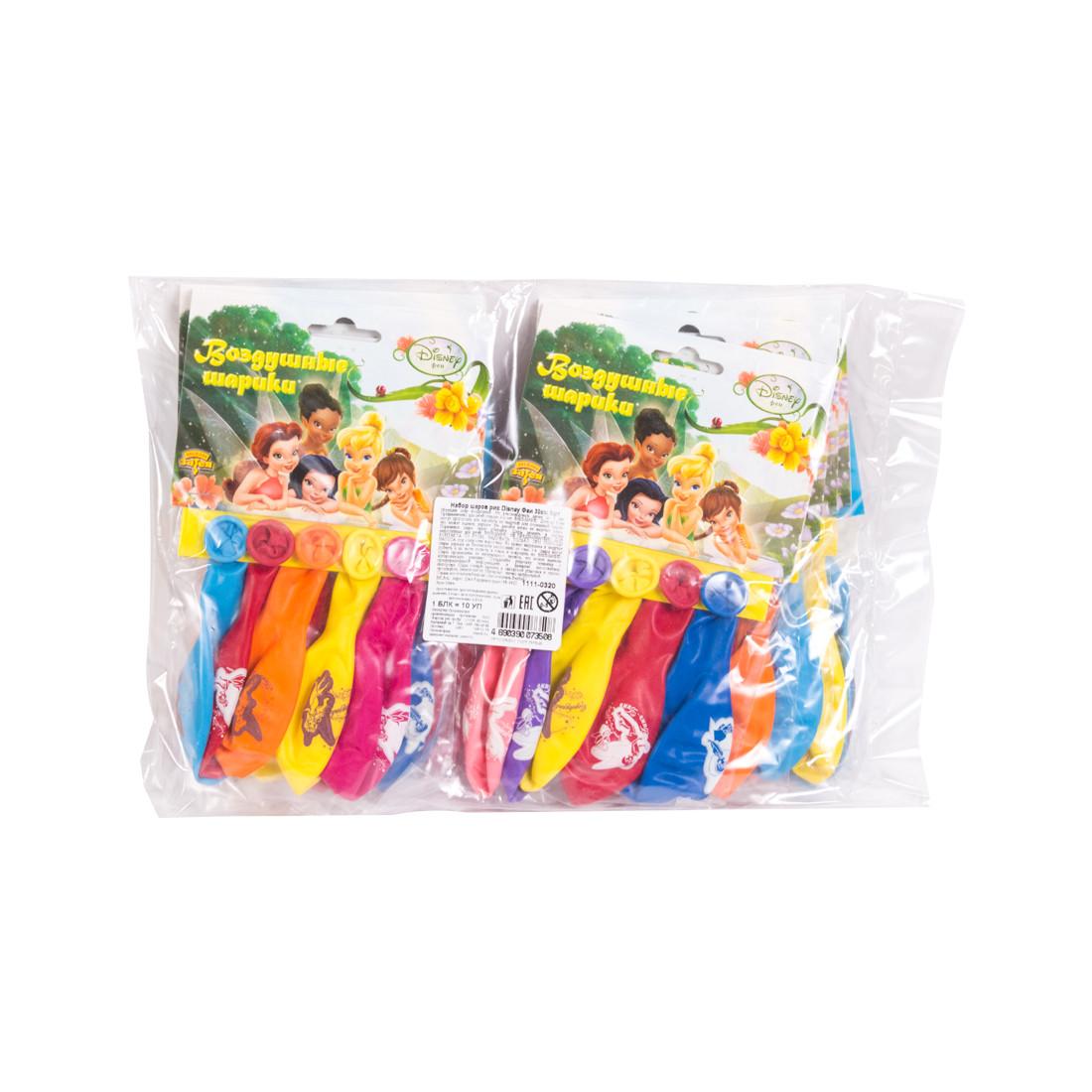 Воздушные шарики феи Disney (5 шт. в пакете), размер 30 см, латекс - фото 3