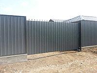 Заборы и ворота на любой вкус в Алматы