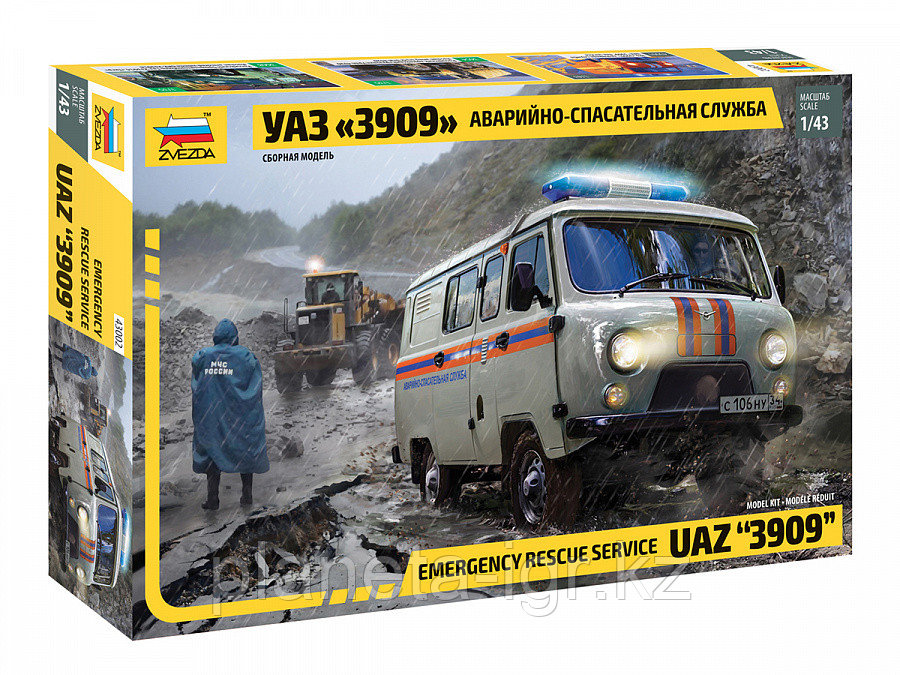 Сборная модель УАЗ «3909» Аварийно-спасательная служба