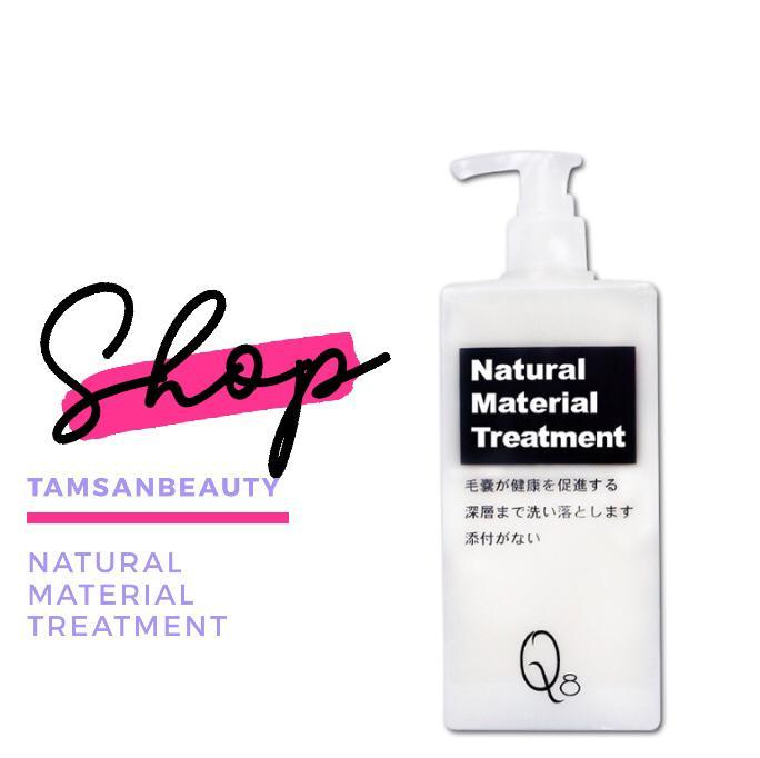 Лечение Natural Material