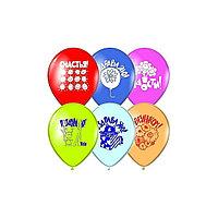 Воздушные шарики ВЕСЁЛАЯ ЗАТЕЯ, 1111-0033 (1111-0835), Поздравления, (30 шт. в пакете), размер 30см, фото 1