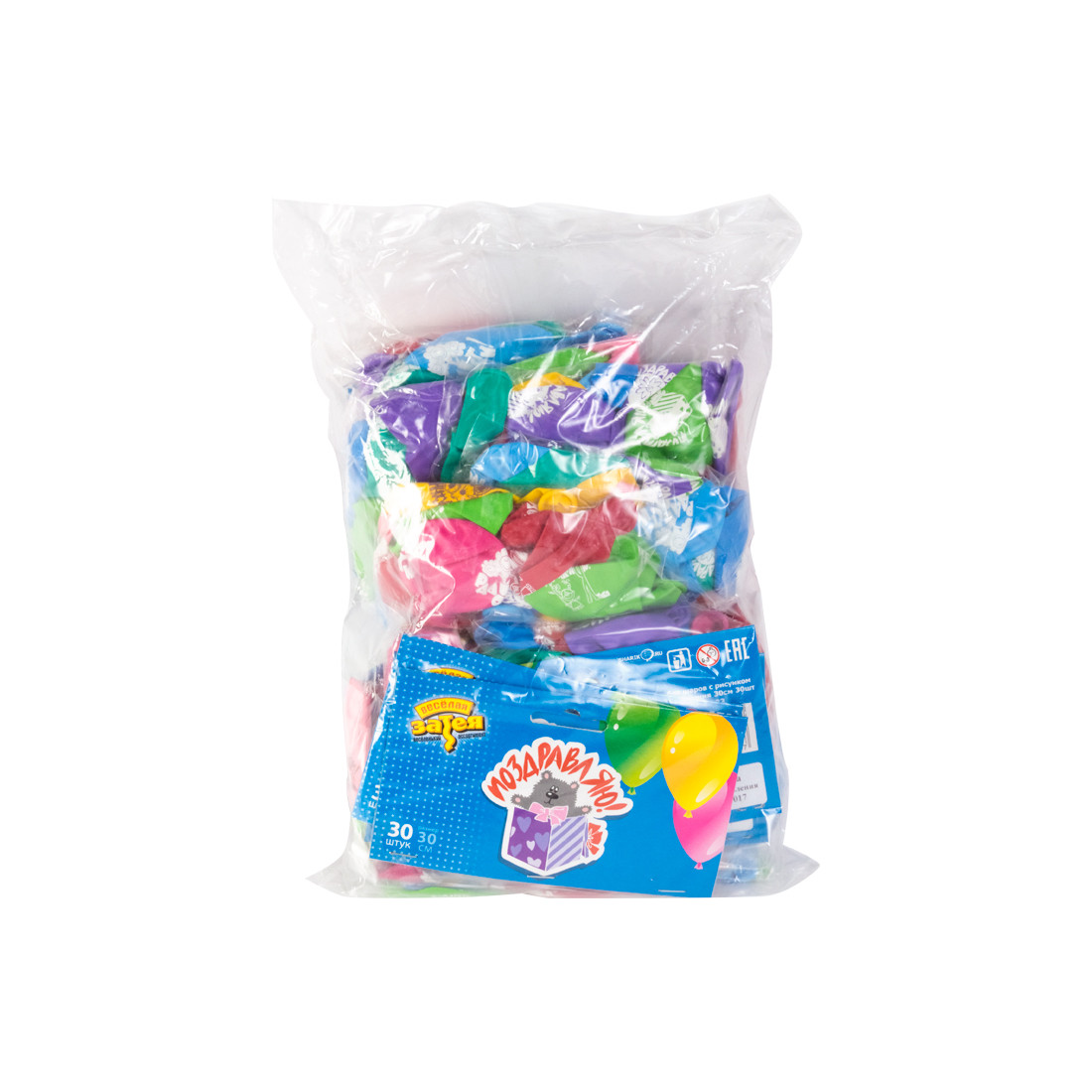 Воздушные шарики ВЕСЁЛАЯ ЗАТЕЯ, 1111-0033 (1111-0835), Поздравления, (30 шт. в пакете), размер 30см - фото 2