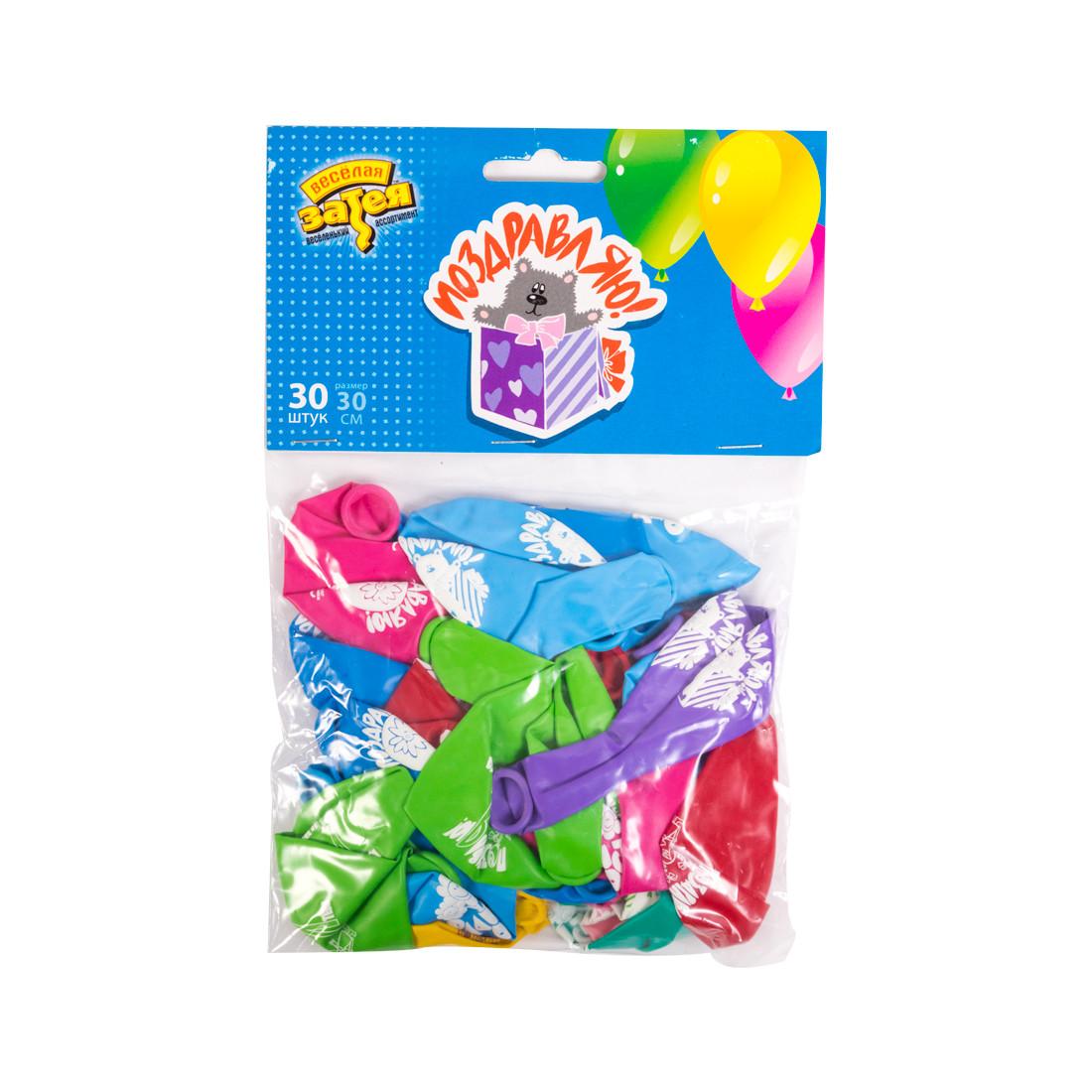 Воздушные шарики ВЕСЁЛАЯ ЗАТЕЯ, 1111-0033 (1111-0835), Поздравления, (30 шт. в пакете), размер 30см - фото 3