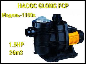Насос для бассейна Glong FCP 1100S c префильтром