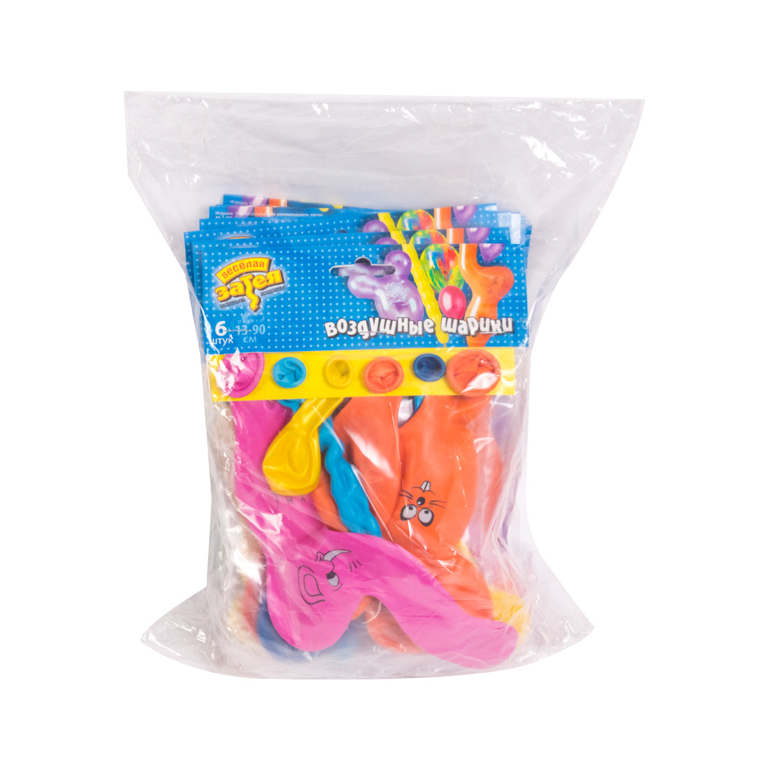 Воздушные шарики фигурные ВЕСЁЛАЯ ЗАТЕЯ, 1111-0365, (6 шт. в пакете), латекс - фото 2