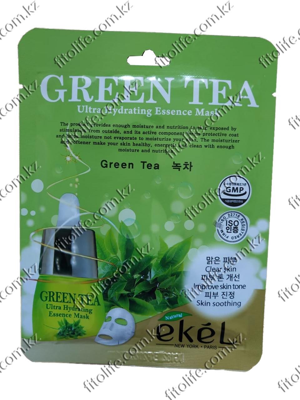 Увлажняющая и питательная маска для лица,зеленый чай