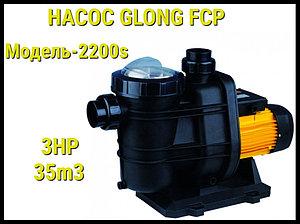 Насос для бассейна Glong FCP 2200S c префильтром