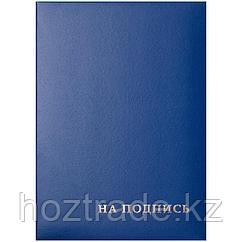 """Папка адресная """"На подпись"""" OfficeSpace, 220*310, бумвинил, синий, инд. упаковка"""