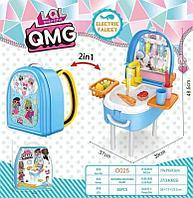 Кухонный набор LQL