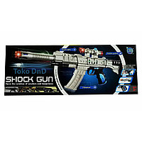 Игрушечный автомат Shock gun