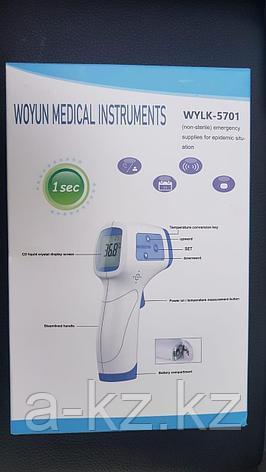 Пирометр Wylk-5701, фото 2