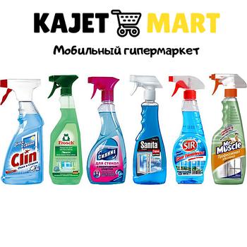 Средства для мытья окон