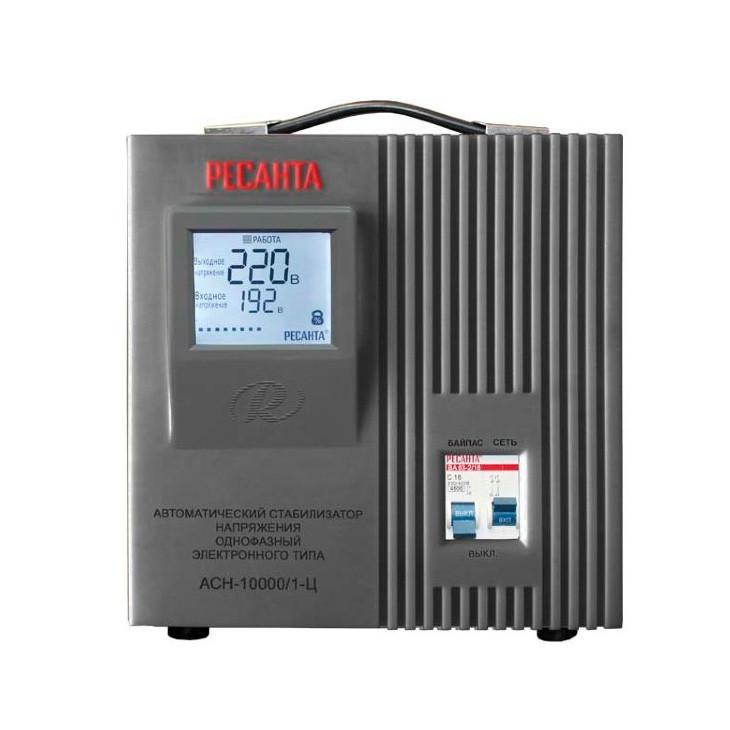 Стабилизатор напряжения РЕСАНТА АСН-10000/1-Ц 10 кВт Однофазный, Релейный