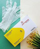 Перчатки Нитро-Винил