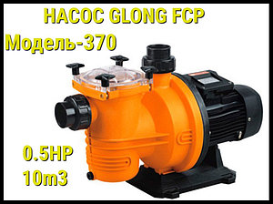 Насос для бассейна Glong FCP 370 c префильтром