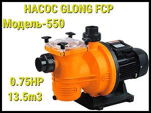 Насос для бассейна Glong FCP 550 c префильтром