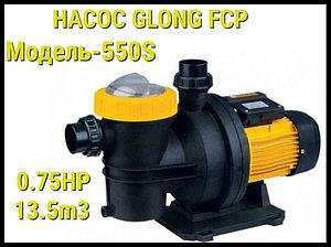 Насос для бассейна Glong FCP 550S c префильтром