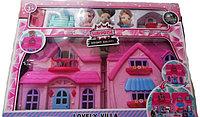 Кукольный домик с куклами Surpirse