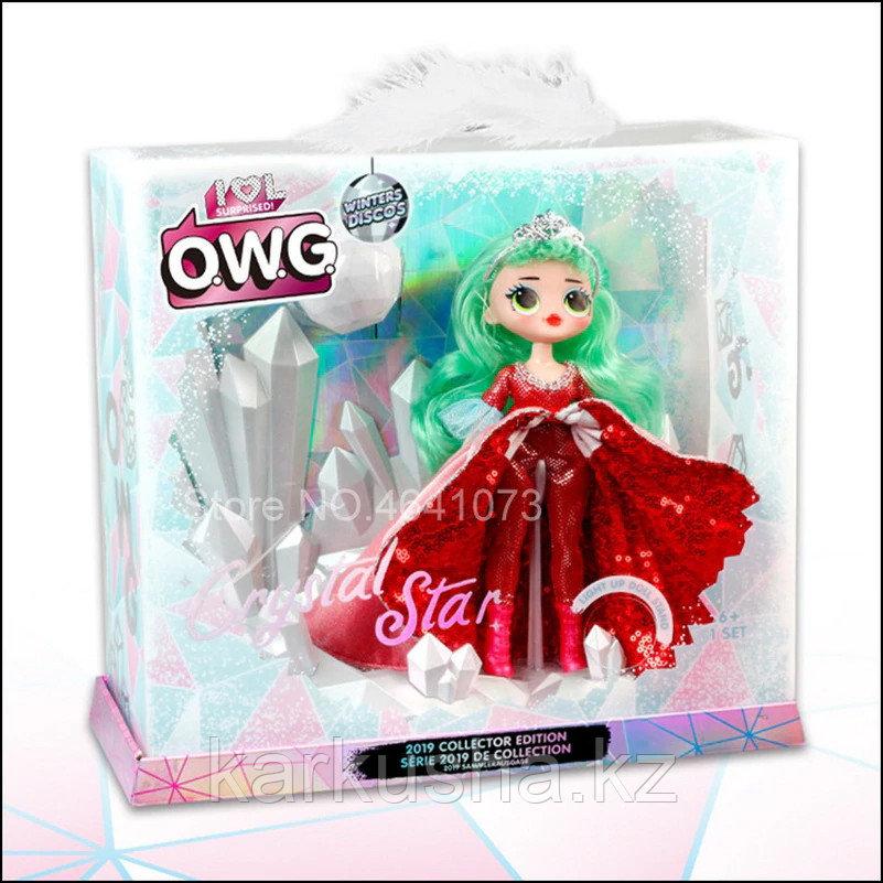 Куклы LQL OMG Crystal star