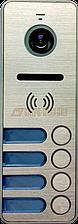 IPanel 2 (Metal) Вызывная панель на 4 аб.