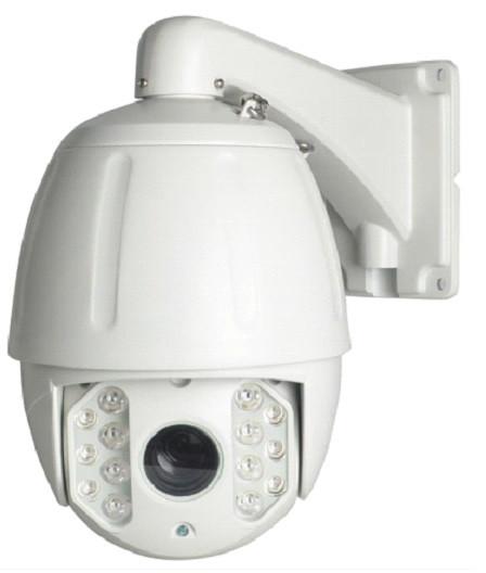 SPD-2014IP20 видеокамера