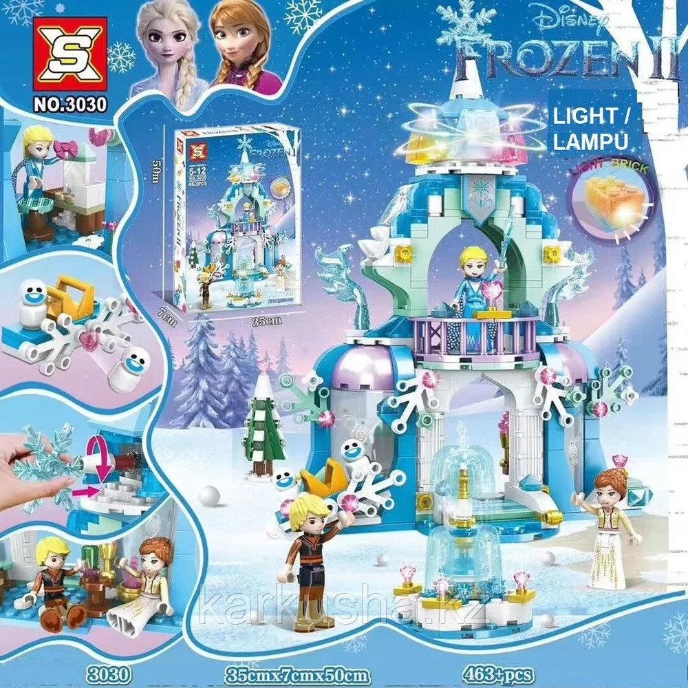 Конструктор Frozen 2