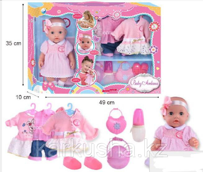 Детская кукла Baby