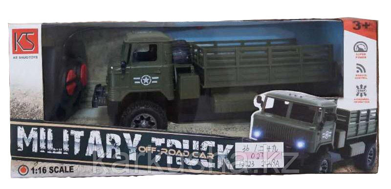 Грузовик Military truck