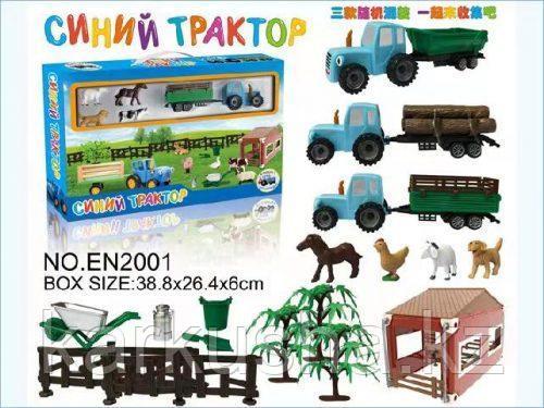 Синий трактор, набор Ферма и 1 трактор