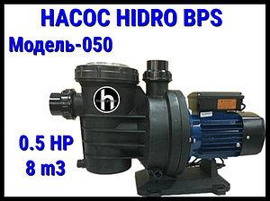 Насос для бассейна Hidro BPS050 c префильтром