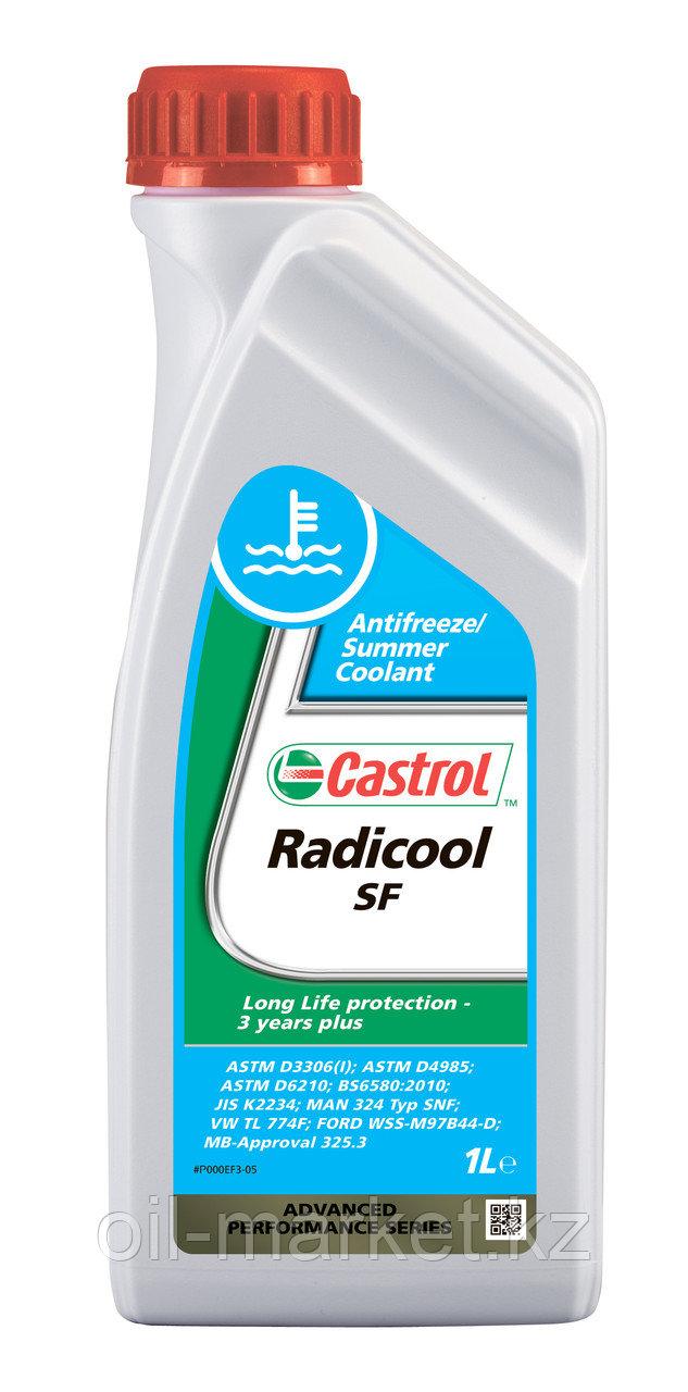ОХЛАЖДАЮЩАЯ ЖИДКОСТЬ CASTROL RADICOOL SF 1L (Антифриз красный)