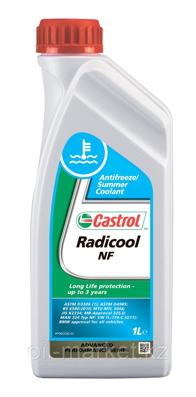 ОХЛАЖДАЮЩАЯ ЖИДКОСТЬ CASTROL RADICOOL NF 1л. (Антифриз зеленый)