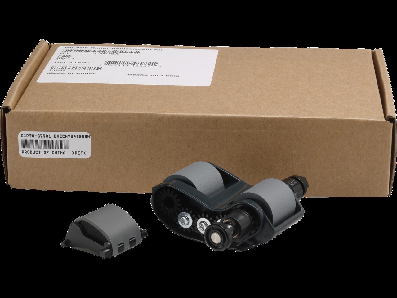 HP C1P70A Комплект роликов для АПД цветного лазерного принтера  для LaserJet Enterprise M830, M880