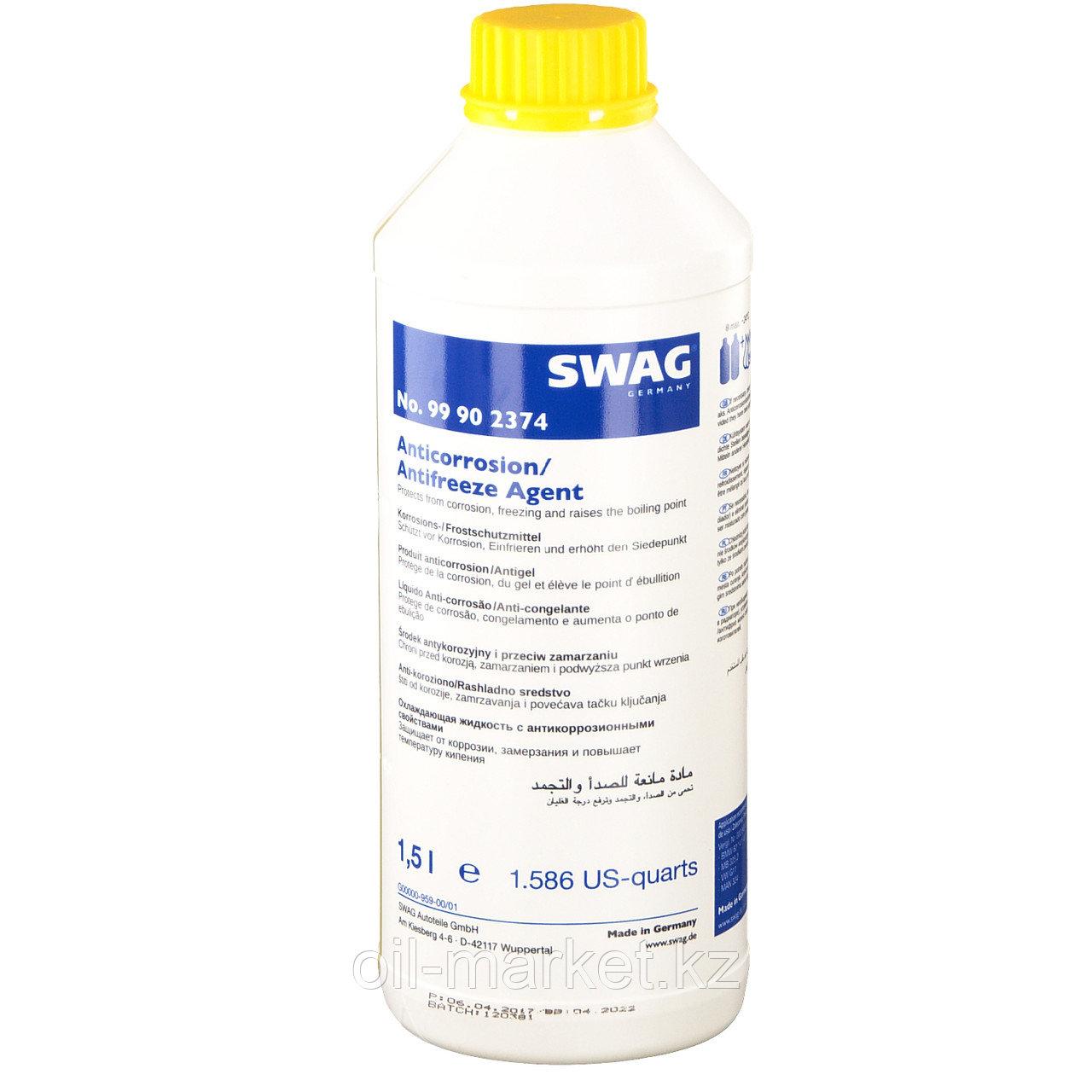 SWAG Антифриз-концентрат (жёлтый) 1,5L MB325.2 VW TL-774C (G11) -35
