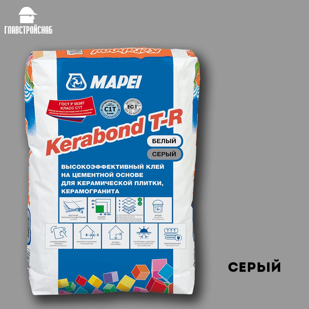 Kerabond T-R клей для кафеля на цементной основе Серый