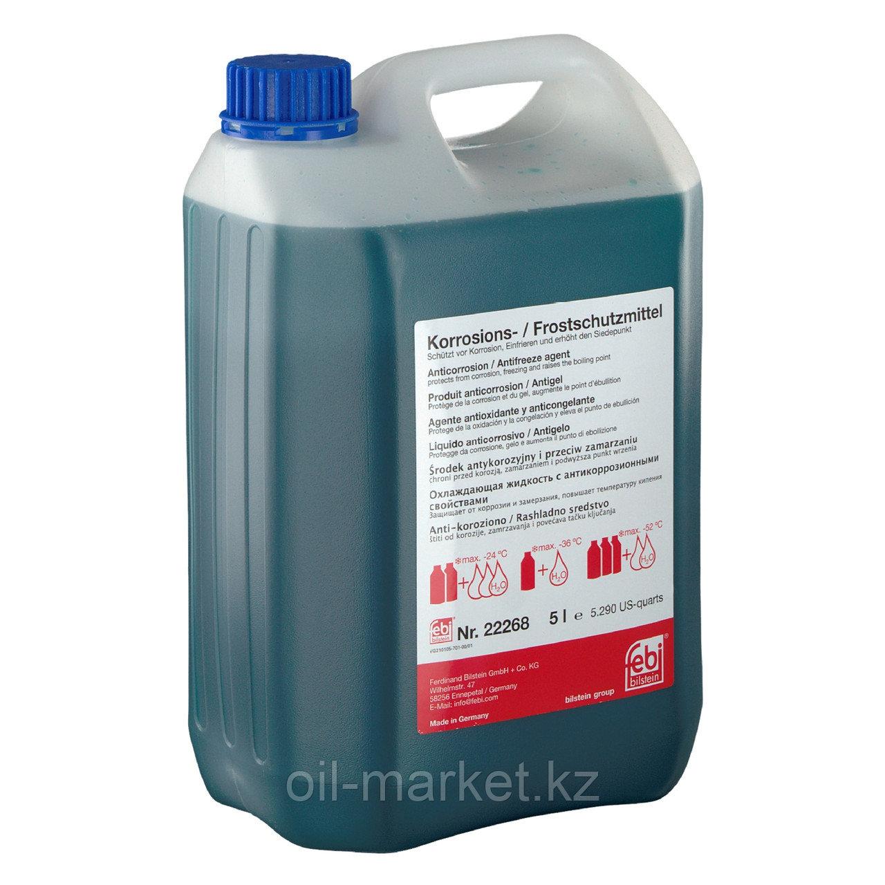 FEBI 22268 антифриз синий 5L концентрат 1:1 -40°C G11
