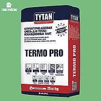 TYTAN TERMO PRO штукатурно-клеевая смесь для приклеивания теплоизоляционных плит