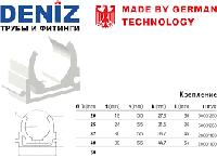 Крепление 25   DENIZ