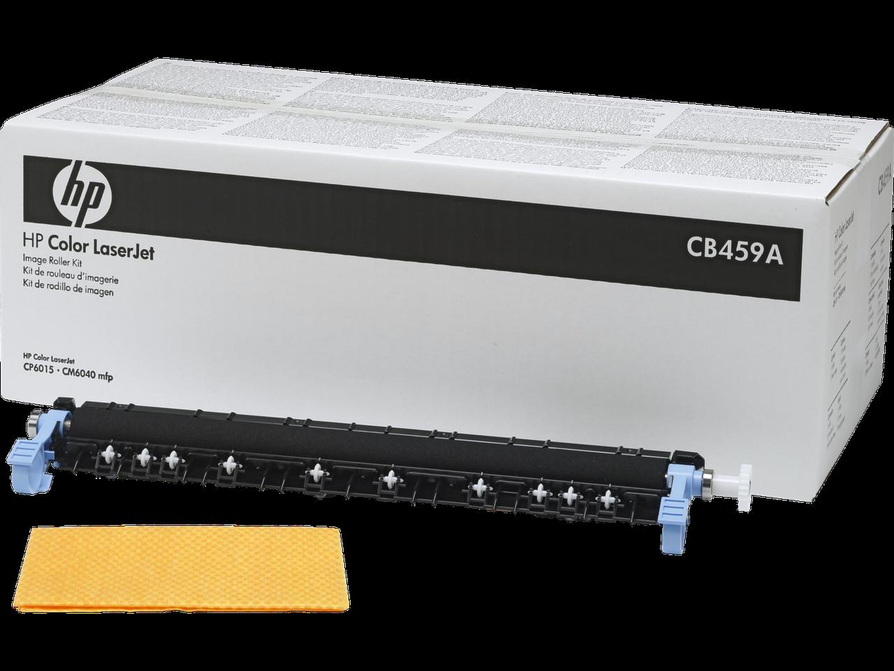 HP CB459A Комплект роликов LLC Roller Kit для Color LaserJet CP6015/CM6030/CM6040
