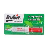 Средство от тараканов и муравьев Rubit 'Зиндан' гель люкс 30 г