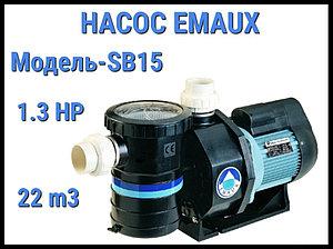 Насос для бассейна Emaux SB15 c префильтром